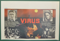 Virus <p><i> (Original Belgian Movie Poster) </i></p>